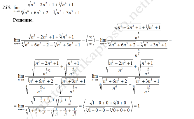 Читать решебник к сборнику задач г.н бермана